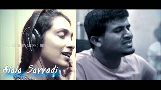 Kadile Galilo Song Making Video | Dhanunjay | Anjana Sowmya | Jadhav Ayaan Musical