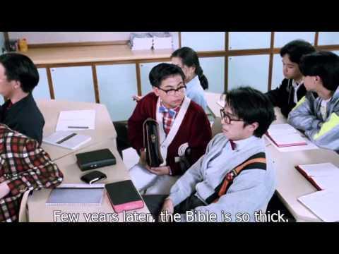 Fight Back To School II 1992 DVDRIP