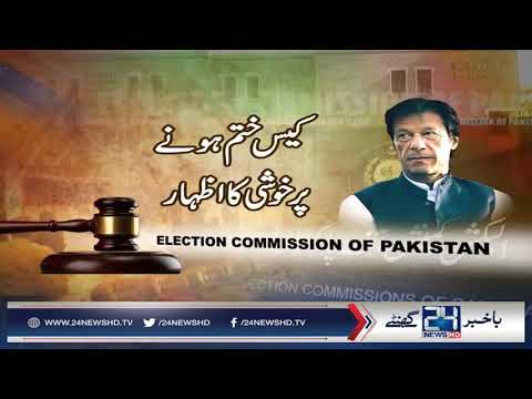 Imran Khan tenders apology to ECP in contempt of court cases