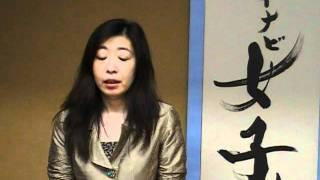 第5期マイナビ女子オープン本戦1回戦(△中井広恵女流六段対貞升南女流...
