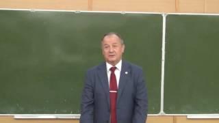 С. И. Кабанихин