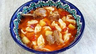 Этот Узбекский супчик, вы будете готовить всегда!!! Покоряет сразу, Хоть каждый день подавайте !