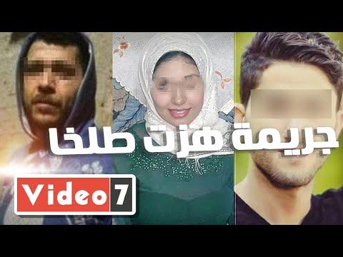 جريمة هزت طلخا.. عامل يحرض على اغتصاب زوجته وقتلها  - نشر قبل 22 ساعة