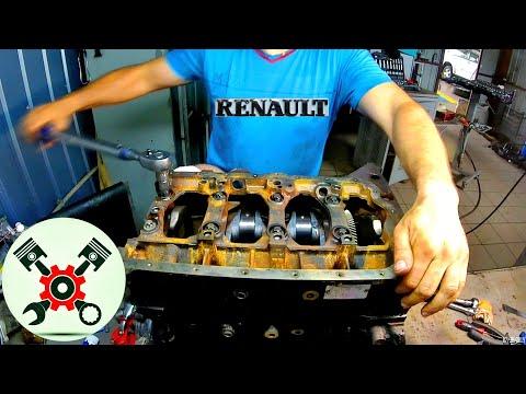 """Сборка двигателя Renault Laguna часть #1 """"Капитальный Ремонт"""""""