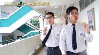 cpss的[經典重溫]2013-02-07 6A惜別週會相片