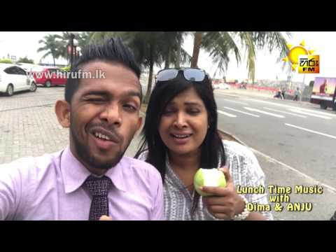Hiru FM - Lunch Time Music with DIMA & ANJU