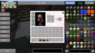 老皮台【Minecraft FTB Monster 麥卡貝的日常】 - 0401 - Part 1