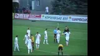 11-й тур 21-09-2013. ПФК Александрия - Буковина 2-1