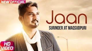 Jaan (Full Video)   Surinder Jit Maqsoodpuri   Latest Punjabi Song  2018   Speed Records