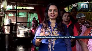 'Catering Sheeja' as woman entrepreneur|Mathrubhumi News|She News