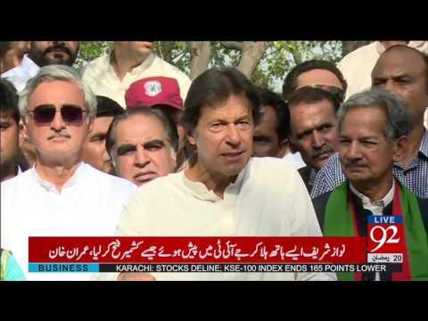 Islamabad: Chairman PTI Imran Khan Addressing Media 16-06-2017 - 92NewsHDPlus