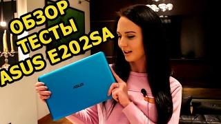 видео Обзор ноутбука ASUS VivoBook S200E (X202E)