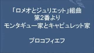 クラシック小事典 作曲家名ハ~ホ、ヴ (47曲メドレー)