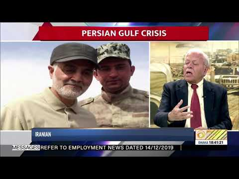 Persian Gulf Crisis: Special Programme on killing of Iranian General QassemSoleimani and its effects