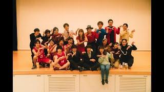 High School Musical 1/2 (HUESS Drama 2018)
