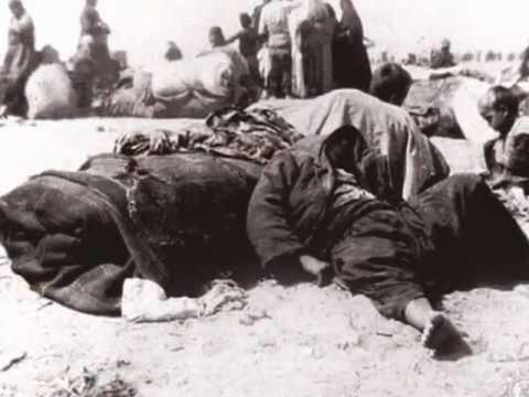 Калимера. Геноцид понтийских греков
