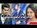 Duppathkamata Himi Ne () - Sujan Fernando (Hiru Star) New Song 2019 | Duppathkamata Himi Na New