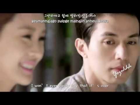 Kim Jin Ho - Hurts (아파ŒŒ) FMV (Hotel King OST)[ENGSUB + Romanization + Hangul]