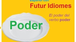 Испанский язык. Español. Урок 19. El poder del verbo poder