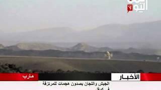 الجيش واللجان الشعبية يصدون هجوماً للمرتزقة شرق معسكر كوفل في صرواح
