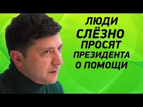 Готовьте Вазелин! Команда Зеленского ИНСПЕКТИРУЕТ Энергодар