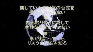 日本破綻でも損をしないノウハウ③ 1/2 thumbnail