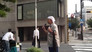 140711 関電包囲行動 釜日労三浦さんアピール