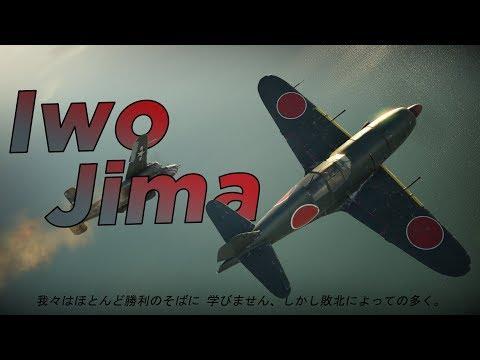 La défense d'Iwo Jima !! - Archangel War Thunder FR
