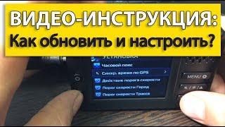видео Видеорегистратор Inspector Scat — купить Инспектор Скат в Москве