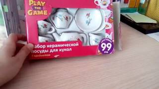 Обзор керамической посуды для кукол!