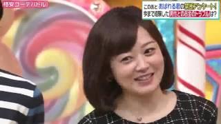 Popular Videos - ジャガーズ & Hey! Say! JUMP.