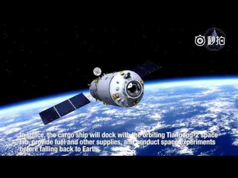 Animation: China's first cargo spacecraft Tianzhou-1 is to dock with the orbiting space lab