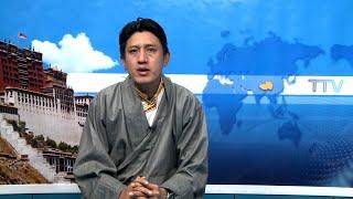 तिब्बत इस सप्ताह: Tibet This Week Hindi News (07.02.2020)