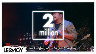 ဇော်ဝင်းထွဋ် - ပျားရည် (Zaw Win Htut)