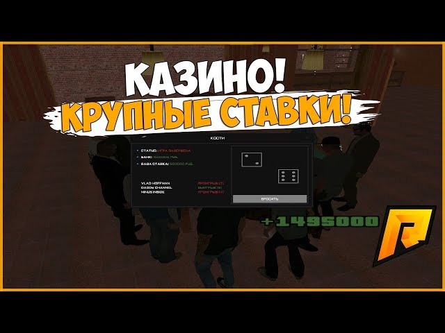 официальный сайт тактика казино радмир крмп