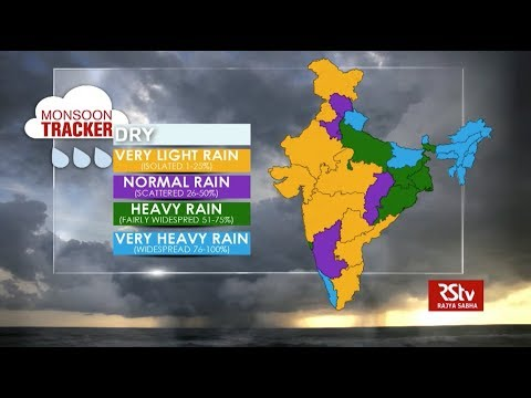 Today's Weather : Monsoon Tracker | July 30, 2018
