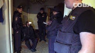 Задержание пьяных грабителей