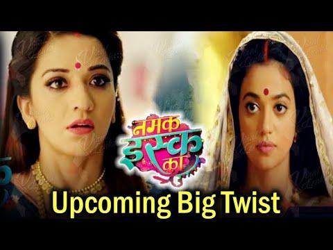 Namak Issk Ka | Kahani के Double Role के बीच फंसेगी Irawati?