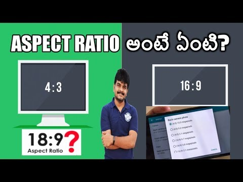 What is Aspect ratio? Explained ll in telugu ll by prasad ll
