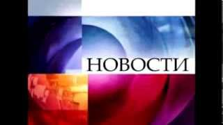 Другие новости с наложением Новостей 2008-н.в. Смотри на OKTV.uz