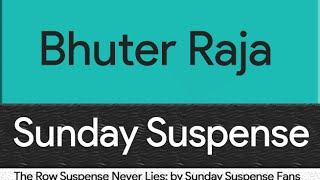 Download Bhuter Raja Latest Sunday Suspense 14/12/2015 MP3 song and Music Video