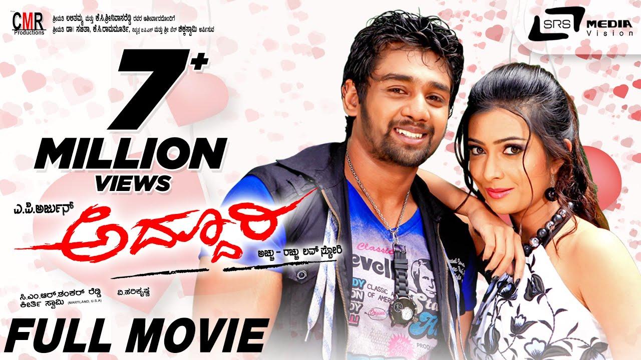 Download Addhuri–ಅದ್ದೂರಿ | Kannada Full HD Movie | Dhruva Sarja | Radhika Pandit | AP Arjun | V.Harikrishna