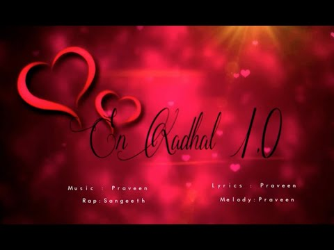 En Kadhal 1.0 - Album Song