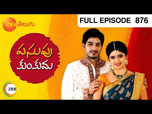 Pasupu Kumkuma - Episode 876 - March 06, 2014 - Full Episode Travel Video