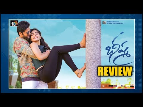 Bheeshma Movie Review Rating Bheeshma Movie Public Talk Nithin Rashmika Mandanna Alo Tv Youtube