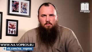 Ответ мусульманину. Священник Максим Каскун
