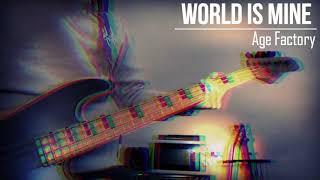 【ベース弾いてみた】WORLD IS MINE / Age Factory