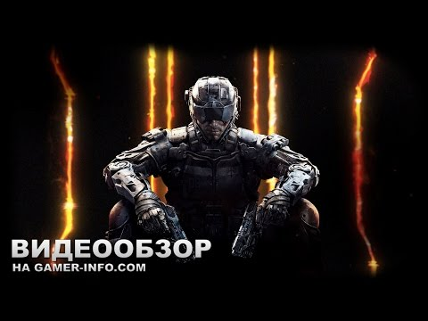 видео: call of duty: black ops iii - обзор