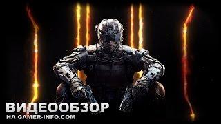 Call of Duty Black Ops III - обзор