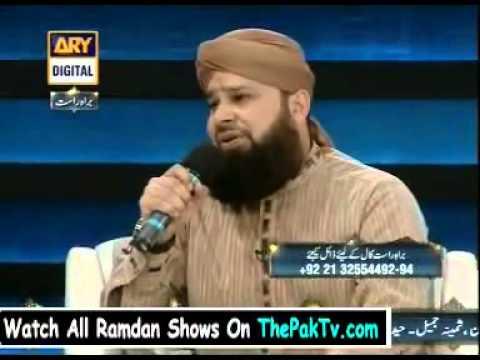Download YA  RAB dil e muslim ko...kalam e Iqbal..Awais Qadri..Rashid Hanif